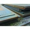 Q245R容器板舞阳钢厂