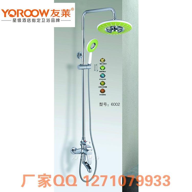 衛浴廠家提供明裝淋雨花灑套裝 1