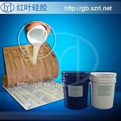 liquid condensation rtv silicone rubber for artificial stone molding