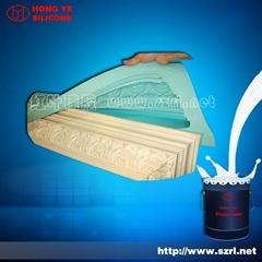 rtv liquid moulding silicone rubber for concrete