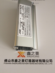 4CM超薄燈箱型材