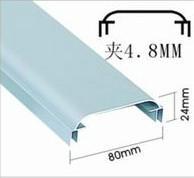 8CM可折彎型材