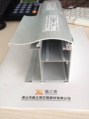 9090公分拉布鋁材