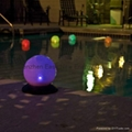 Solar floating ball
