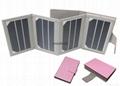 新款6.5W便携式折叠太阳能充