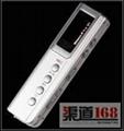 數碼錄音筆 1