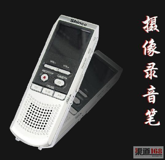 數碼錄音筆 2