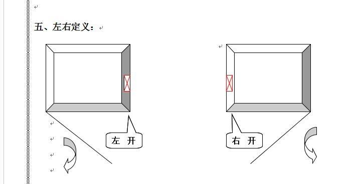 密集箱柜电子锁 1