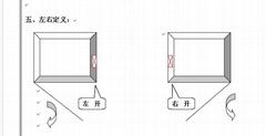 密集箱柜电子锁