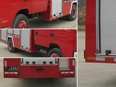CLW5070GXFSG20/D water tank fire truck