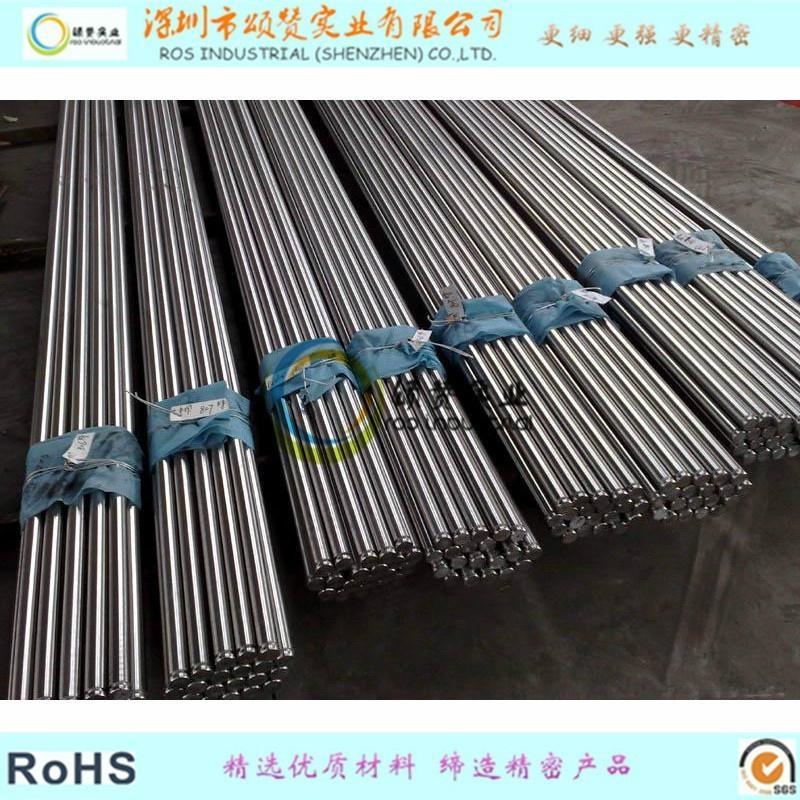 SUS304不锈钢研磨棒 2