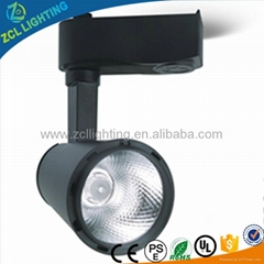 10W 20W 30W LED Track Light made in China