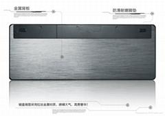 2014 Dongguan Manufacturer Conson Keyboard