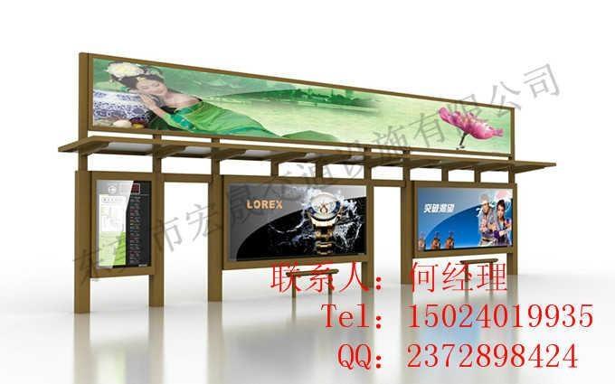 漳州市最新款式公交候车亭 2