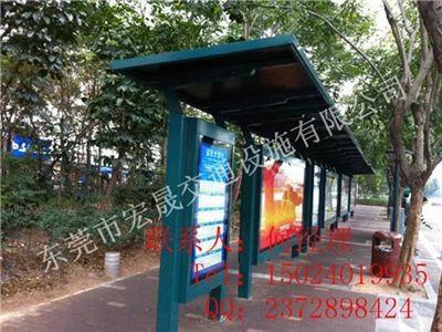 漳州市最新款式公交候车亭 4