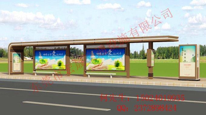 漳州市最新款式公交候车亭 5