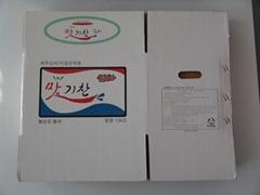 FRUIT AND VEGETABLE CORRUGATED BOX