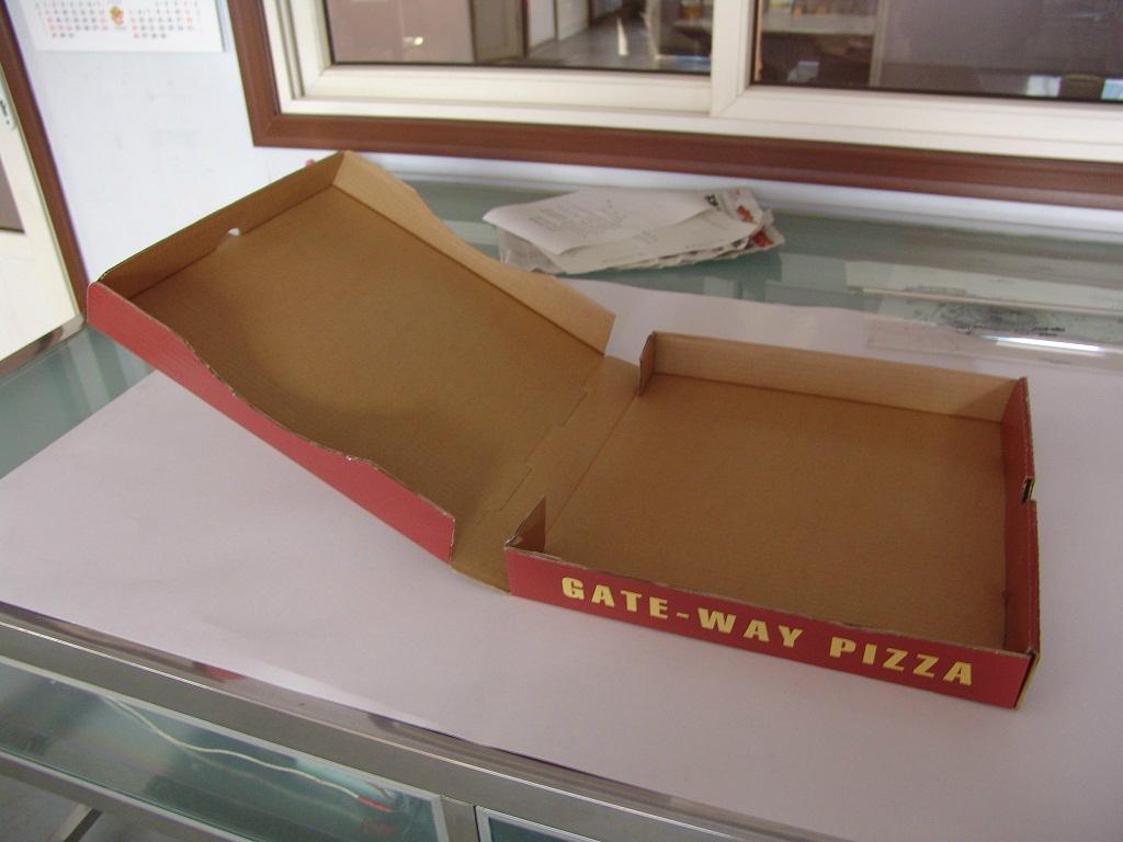custom logo pizza box 4