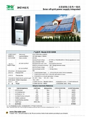 new  environment friendly 3000w off -grid power system