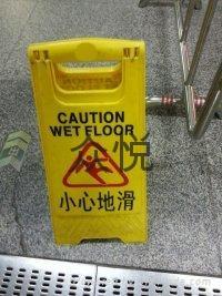 宁波地铁专用围栏 5