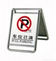 A字停车牌广州 3