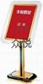 深圳不锈钢铭牌指示牌 3