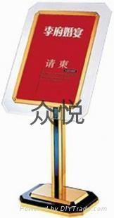 深圳不锈钢礼宾牌 5