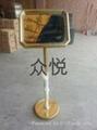 太原不锈钢大富豪指示牌 5
