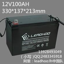 LED 照明 蓄电池 12V100AH