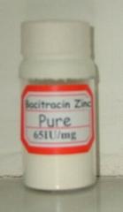 桿菌肽鋅純品