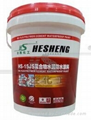 HS-15 JS Two Component Polymer Cement Based Waterproofing Coating