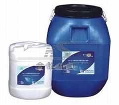 HS-08 One Component Water Based Acrylic Nano Elastomeric Waterproofing Coating