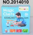 神奇廚師 3