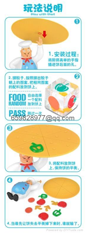 神奇廚師 5