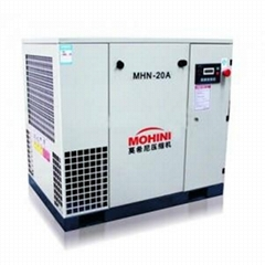 Shanghai moche MHN - 10 a screw air compressor