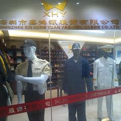 Shenzhen Xinhongyuan Fashion Dress Co., Ltd.