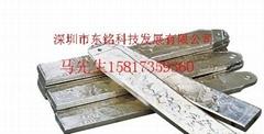 锡板无铅环保锡板