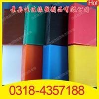 超高分子量聚乙烯板材 1