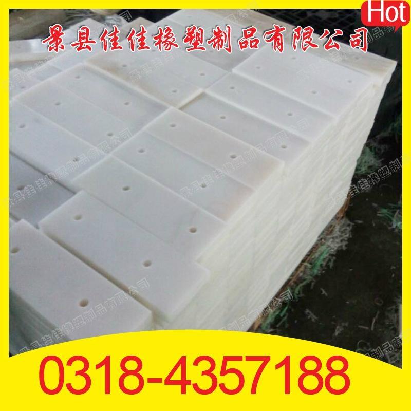 超高分子量聚乙烯板材 2