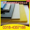 超高分子量聚乙烯板材 5