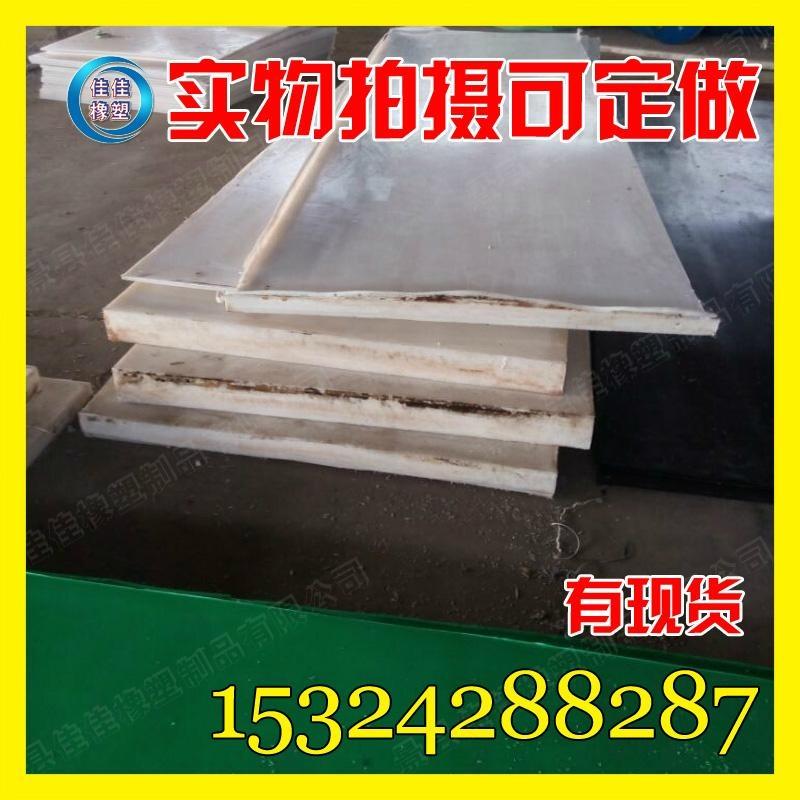 超高分子量聚乙烯板材 3