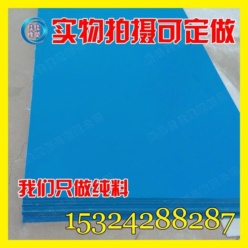 超高分子量聚乙烯板材 4