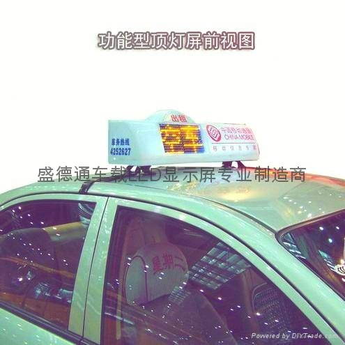 出租車LED顯示屏 1