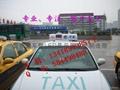 出租車LED顯示屏 2