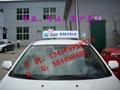 出租車LED頂燈廣告屏