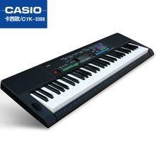 卡西歐CTK-3388電子琴