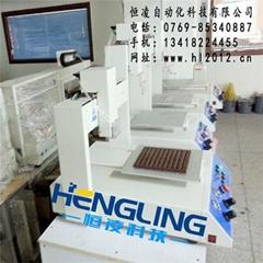 广州全自动视觉点胶机