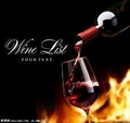 I want to import wine from America to china.  Wine import clearance 4