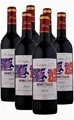 I want to import wine from Italy to china, wine import clearance 2