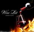 Italy wine import declaration | Italy wine import clearance 3